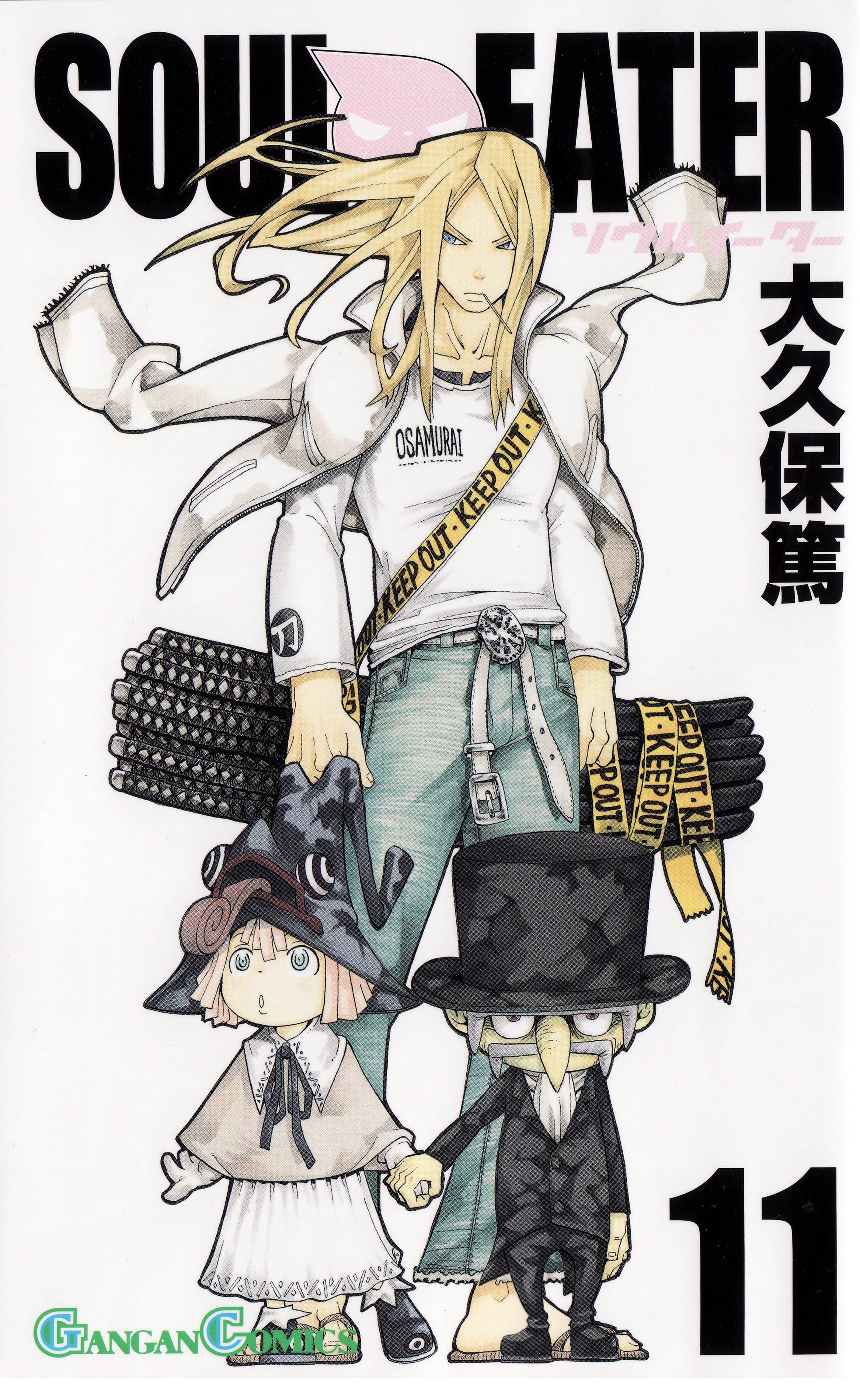 Soul Eater Ohkubo Atsushi Mobile Wallpaper 713319 Zerochan