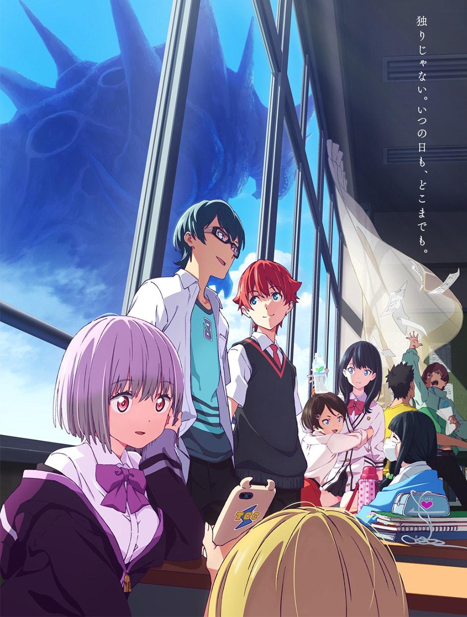 Trigger Studio Page 3 Of 11 Zerochan Anime Image Board