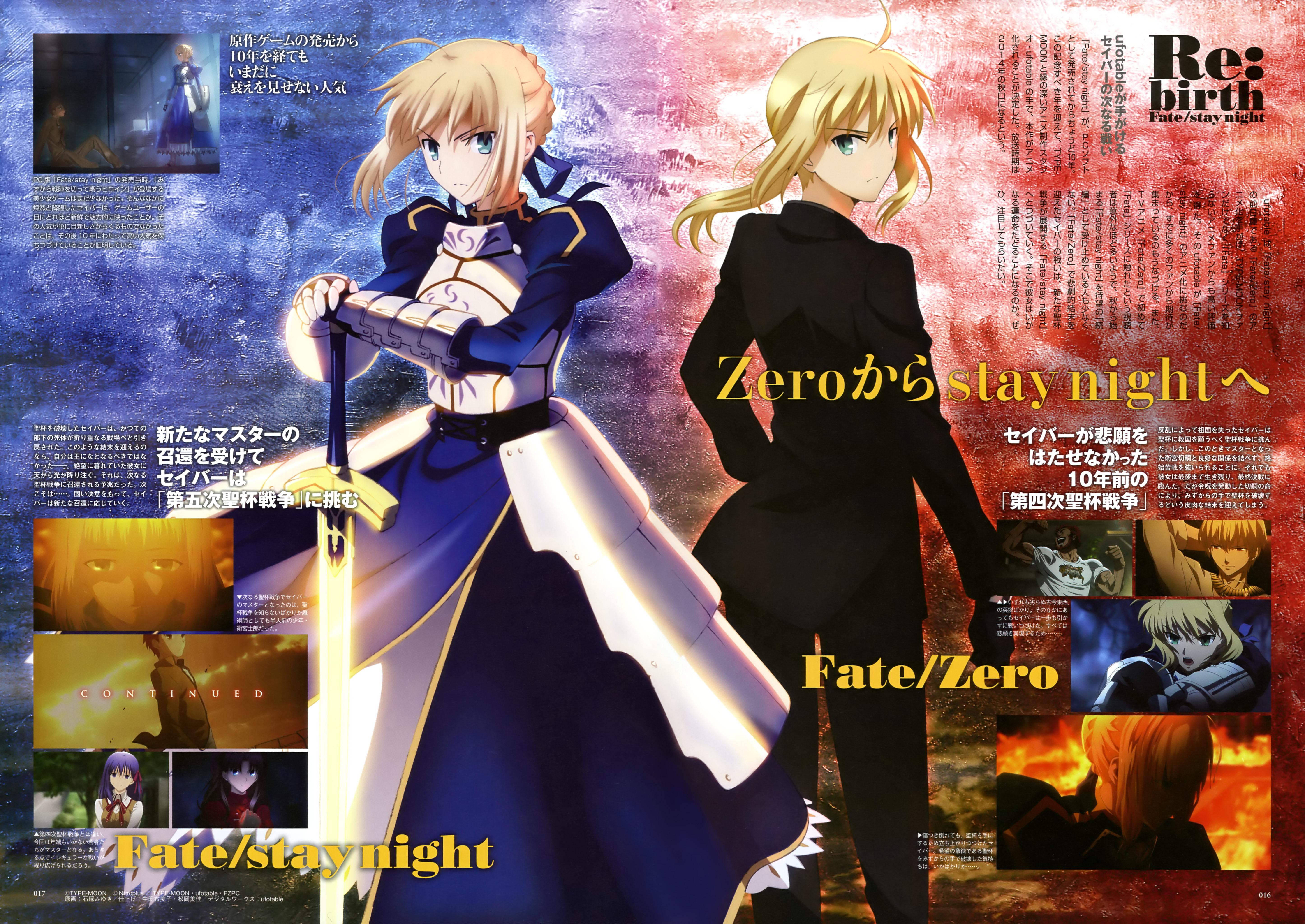 ufotable page 4 of 26 zerochan anime image board