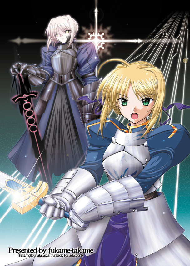 Tags: Anime, TYPE-MOON, Fate/stay night, Saber (Fate/stay night), Saber Alter, Excalibur Morgan