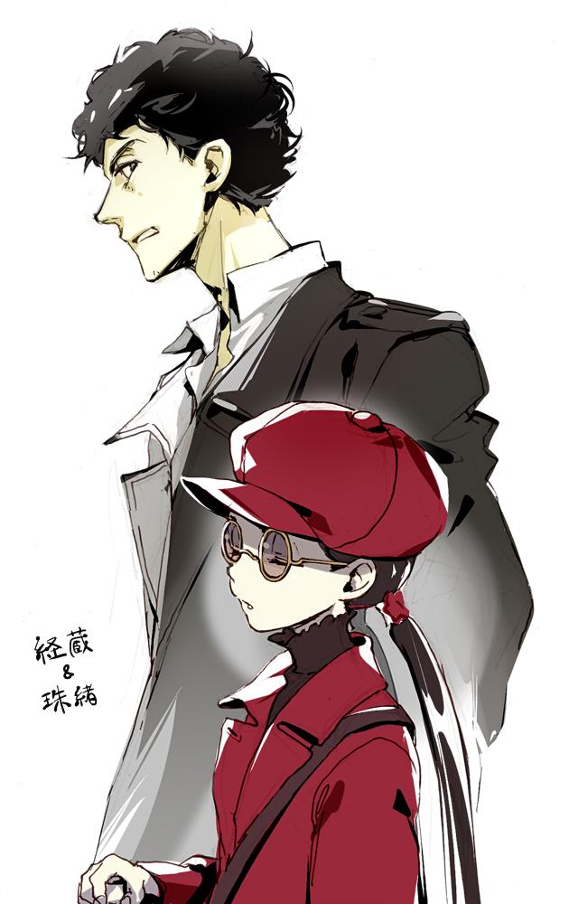 Tags: Anime, Pixiv Id 132169, Sadako Vs Kayako, Tokiwa Keizo, Tamao (Sadako Vs Kayako), Red Coat