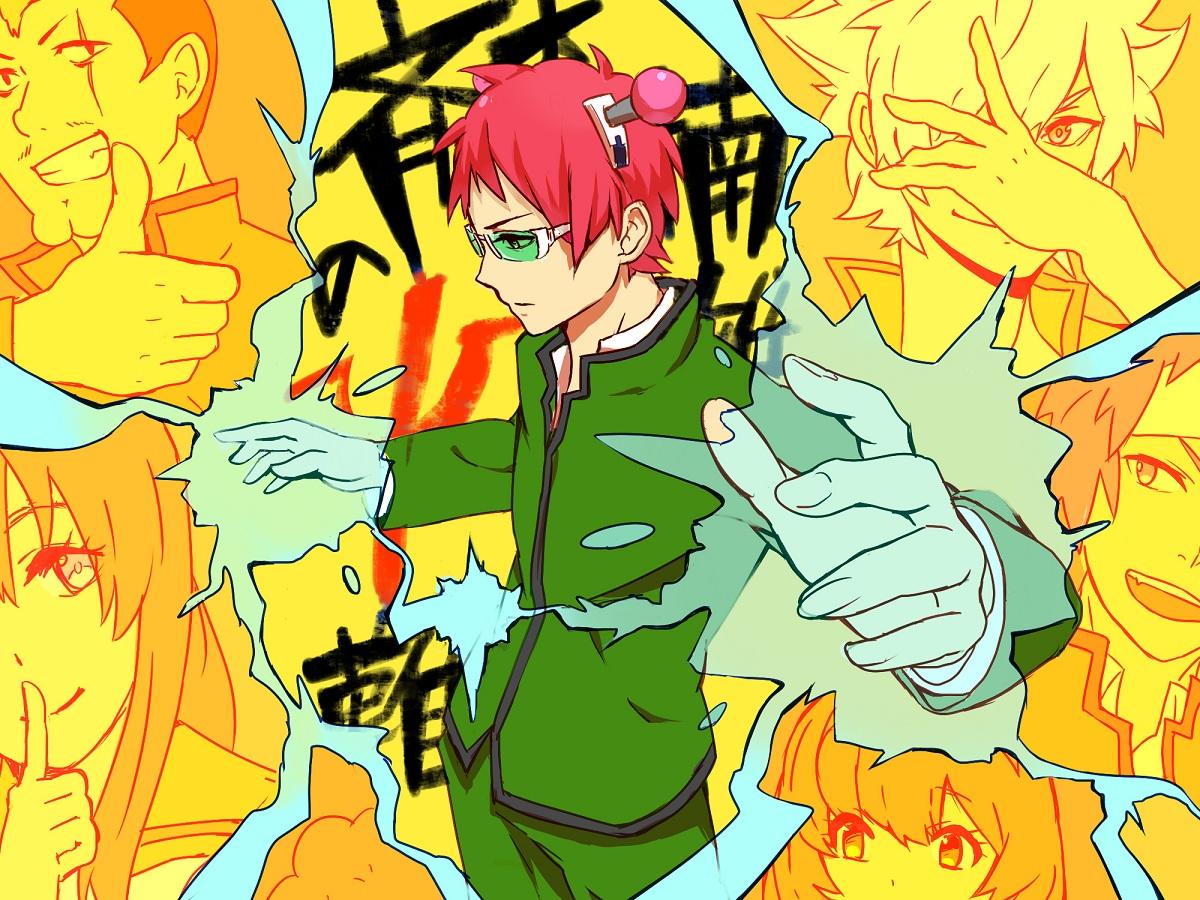 Saiki Kusuo No Sainan Zerochan Anime Image Board