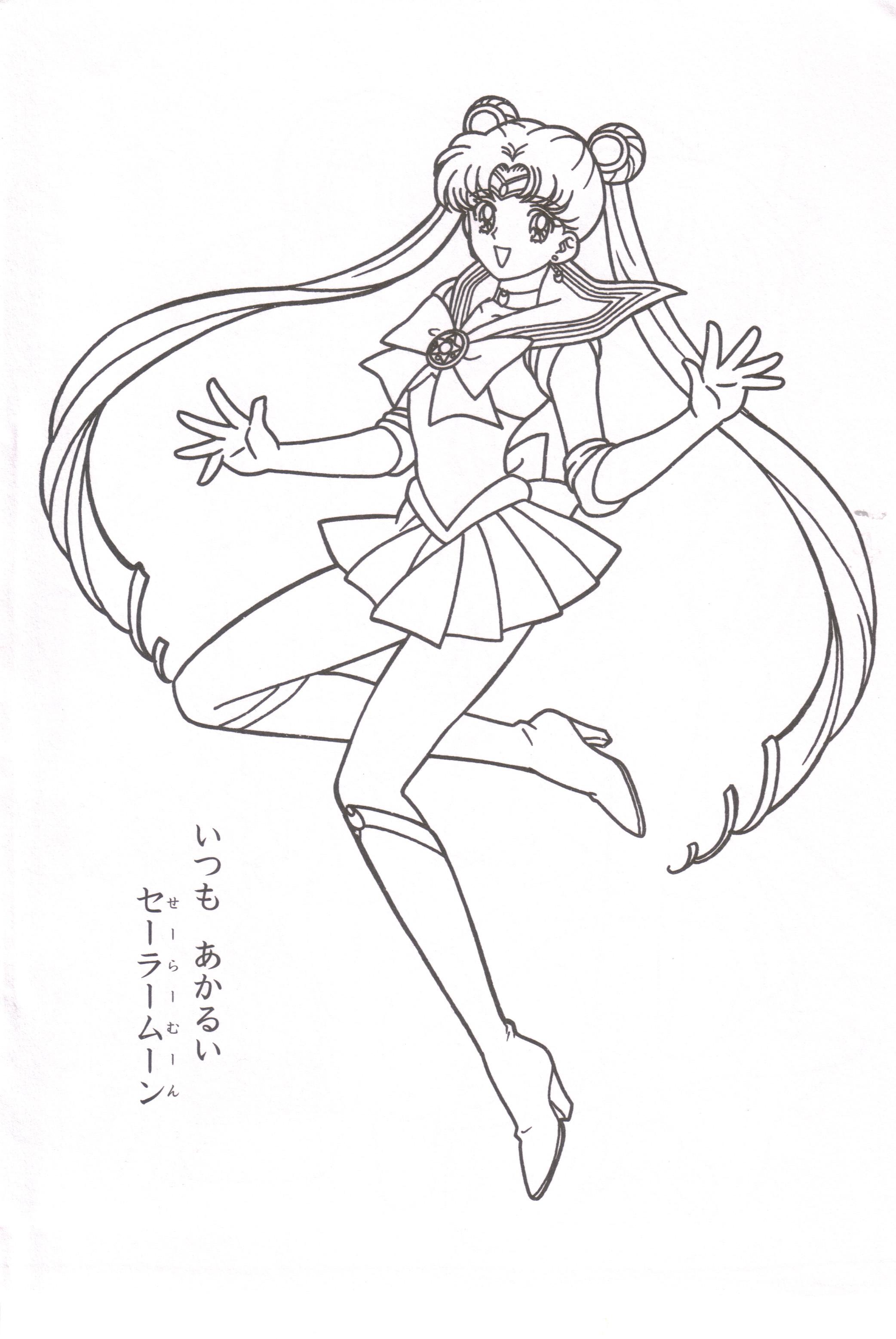 Sailor Moon Crystal Coloring Pages Usagi Coloringstar Coloring