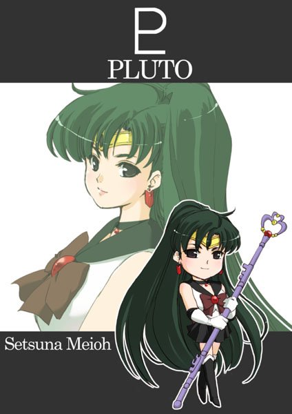 Tags: Anime, Pixiv Id 88310, Bishoujo Senshi Sailor Moon, Meiou Setsuna, Sailor Pluto, Garnet Rod, Garnet Orb, Fanart