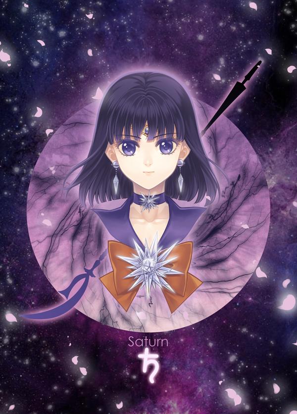 Sailor Saturn Tomoe Hotaru Image 2132219 Zerochan Anime Image