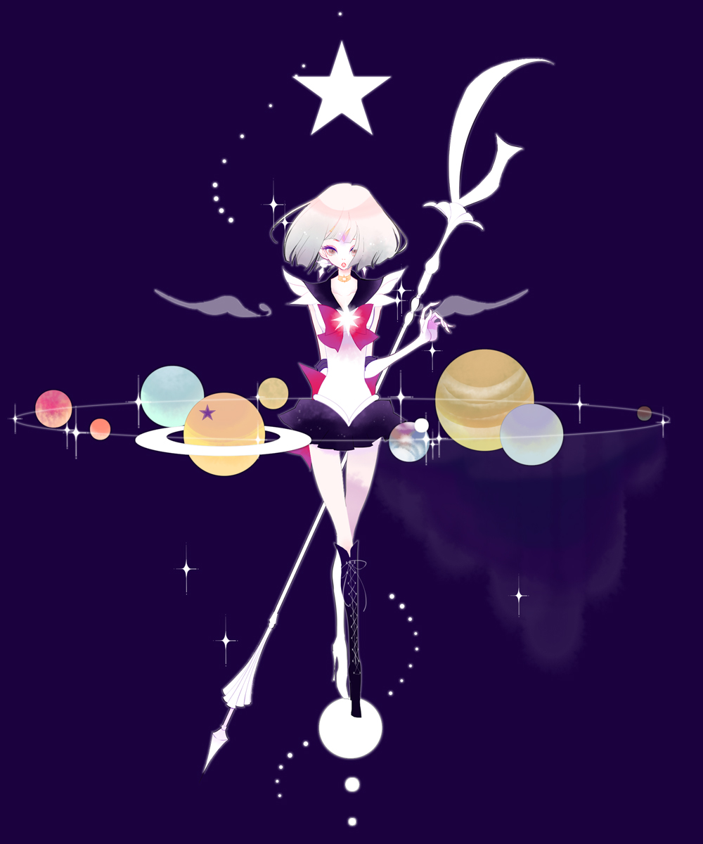 neptune planet tumblr - photo #35