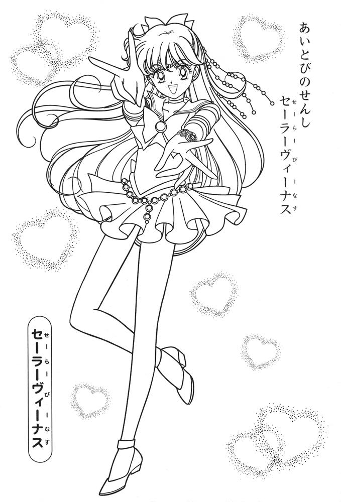 Sailor venus 1011735 zerochan for Sailor venus coloring pages