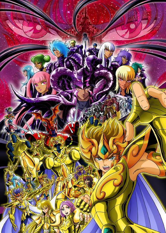 Hades (Saint Seiya) - Zerochan Anime Image Board