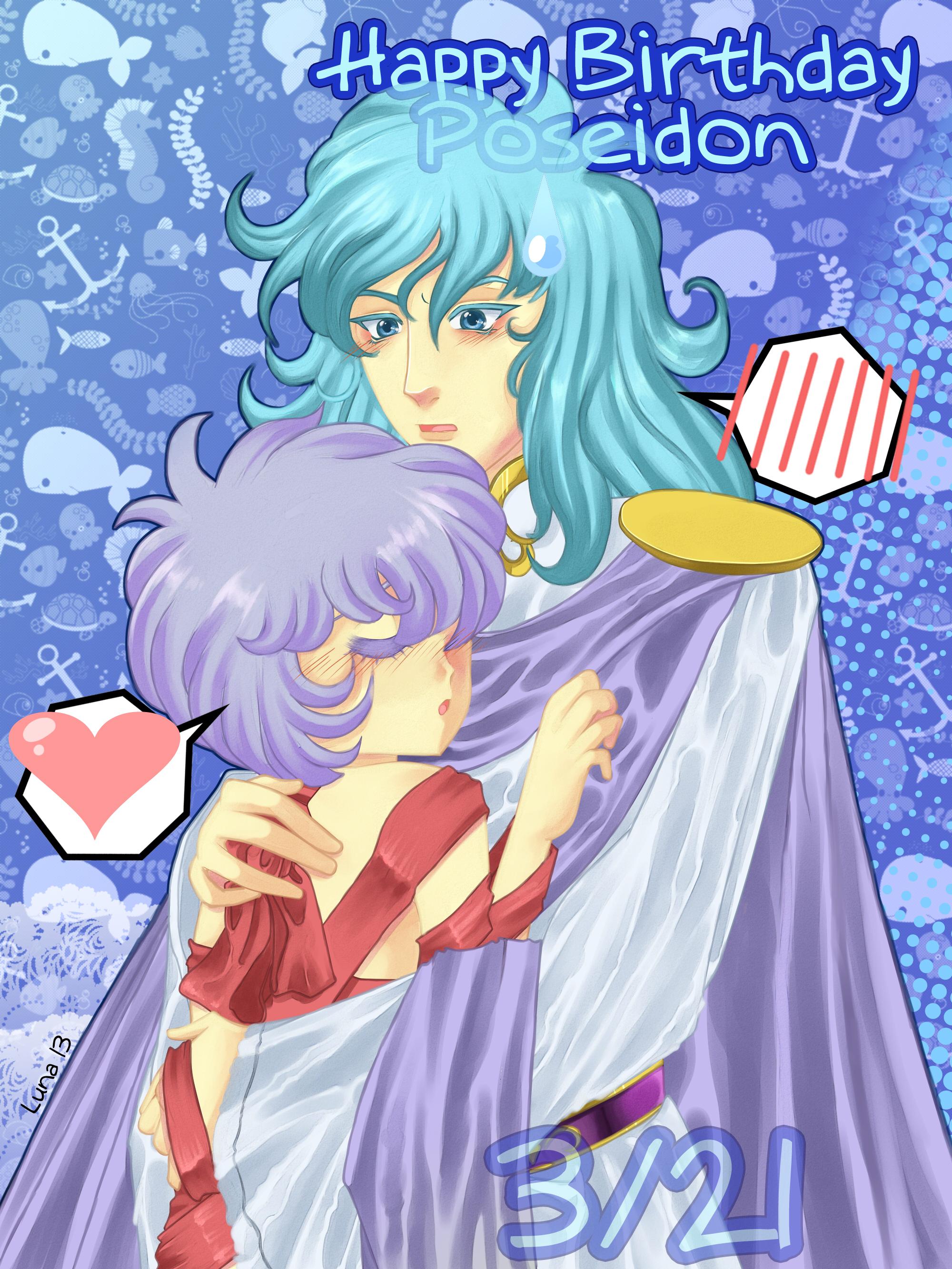 Poseidon (Saint Seiya) - Zerochan Anime Image Board