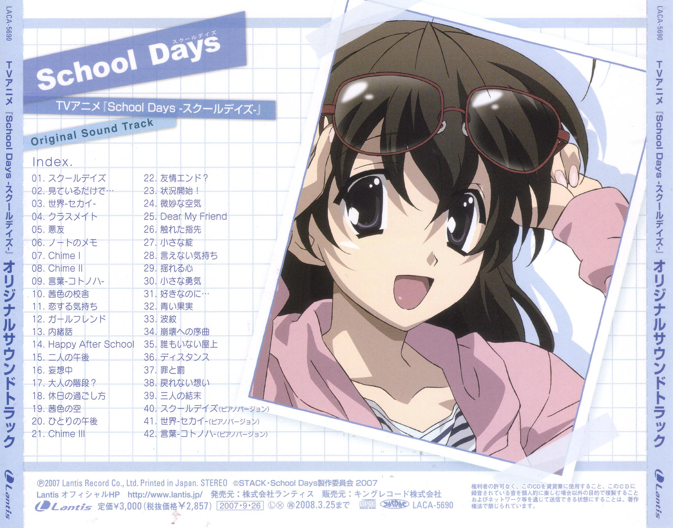 School Days vs College Days - which is the best?