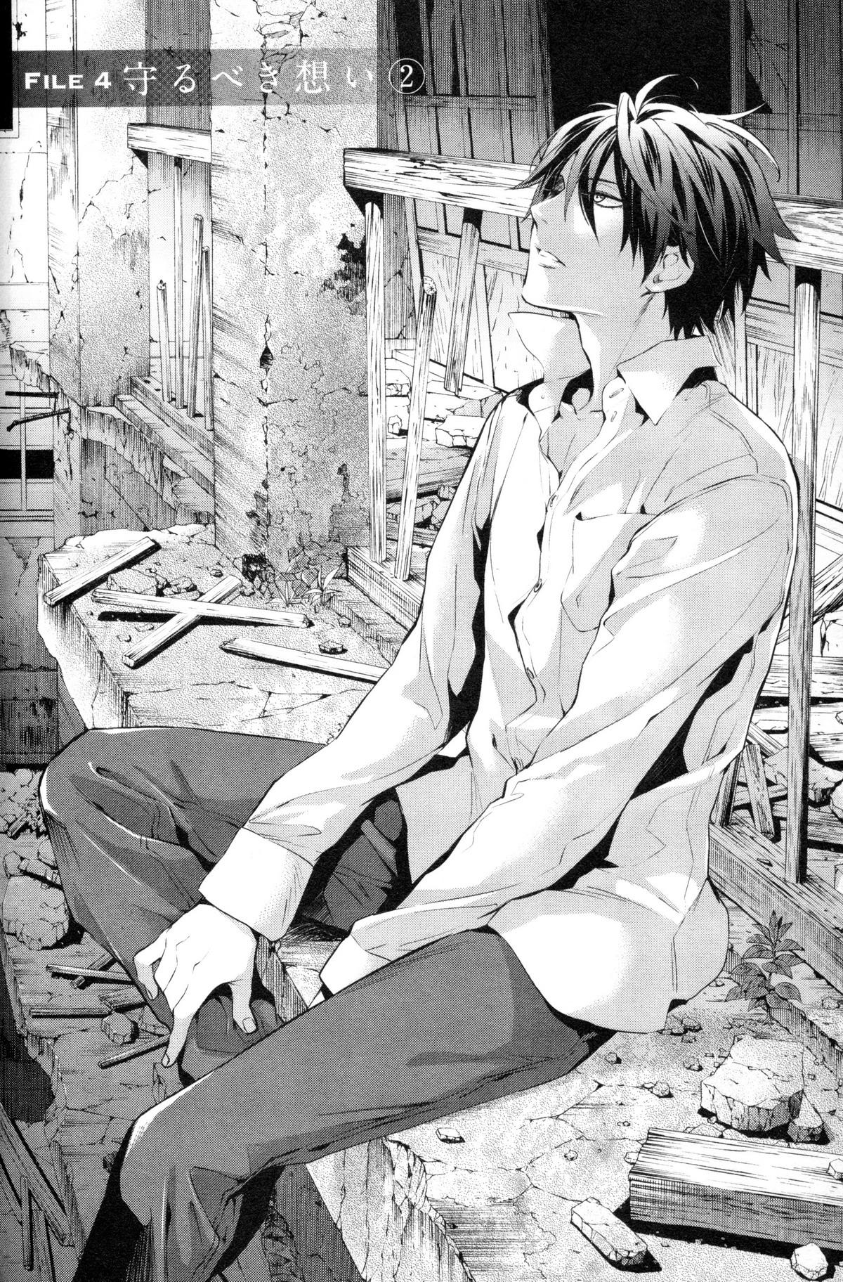 Shinrei Tantei Yakumo Psychic Detective Yakumo Page 2 Of 7