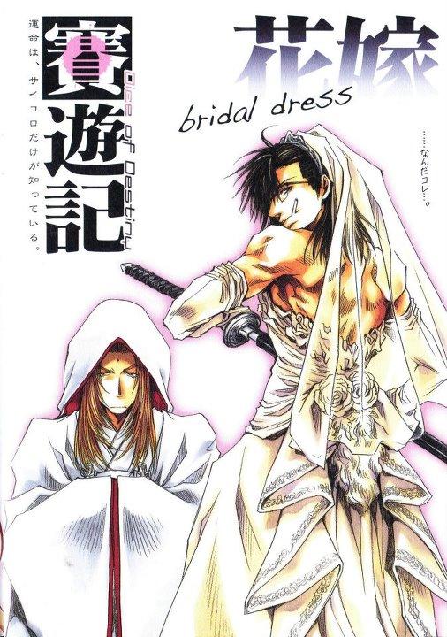 Tags: Anime, Kazuya Minekura, Saiyuki Gaiden, Saiyuki, Konzen Douji, Tenpou Gensui, Mobile Wallpaper