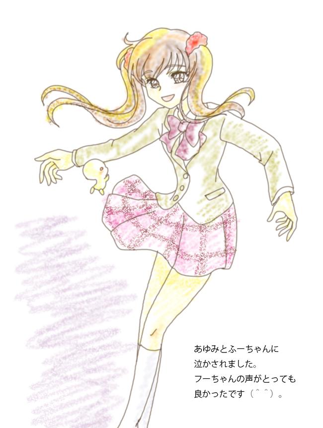 Tags: Anime, Pixiv Id 2907190, Precure All Stars, Sakagami Ayumi, Fusion, Fanart, Pixiv
