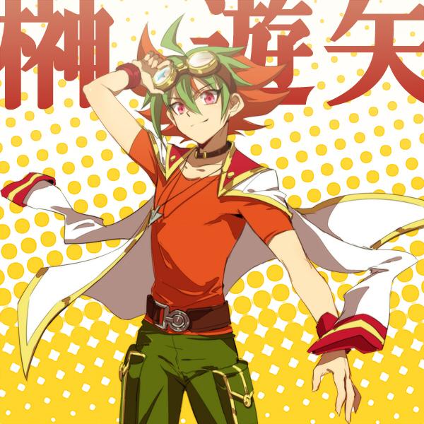 Tags: Anime, Liusang, Yu-Gi-Oh! ARC-V, Yu-Gi-Oh!, Sakaki Yuya, Adjusting Goggles, Fanart From Pixiv, Pixiv, Fanart