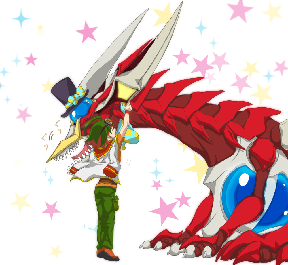 yu gi oh dragon page 27 zerochan anime image board