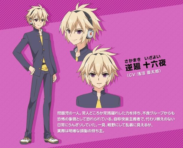 Tags: Anime, Diomedéa, Mondaiji-tachi ga Isekai kara Kuru Sou Desu yo, Sakamaki Izayoi, Tennis, Official Art, Official Character Information