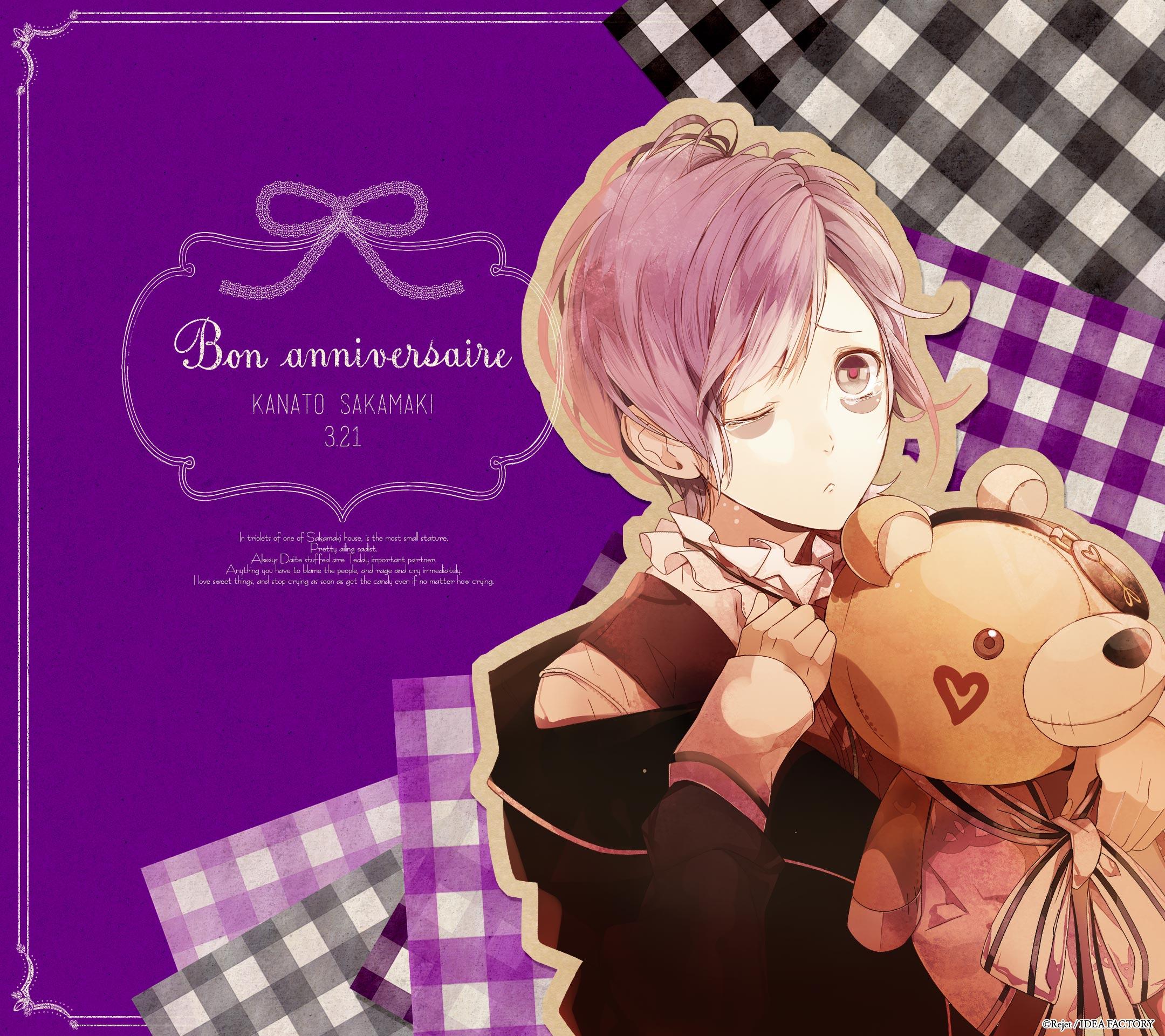 Sakamaki Kanato Diabolik Lovers Haunted Dark Bridal Wallpaper Zerochan Anime Image Board