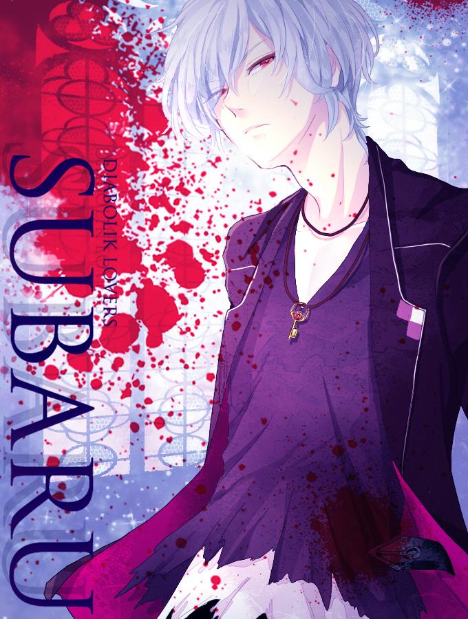 Tags: Anime, Kurobuta, IDEA FACTORY, Diabolik Lovers ~Haunted dark bridal~, Sakamaki Subaru, Pixiv, Fanart, Fanart From Pixiv