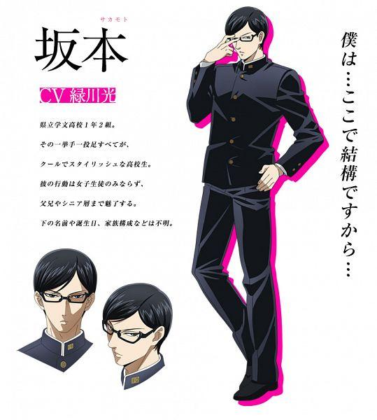 Tags: Anime, Nakajima Atsuko, Studio Deen, Sakamoto desu ga, Sakamoto (Sakamoto desu ga), Gakuran