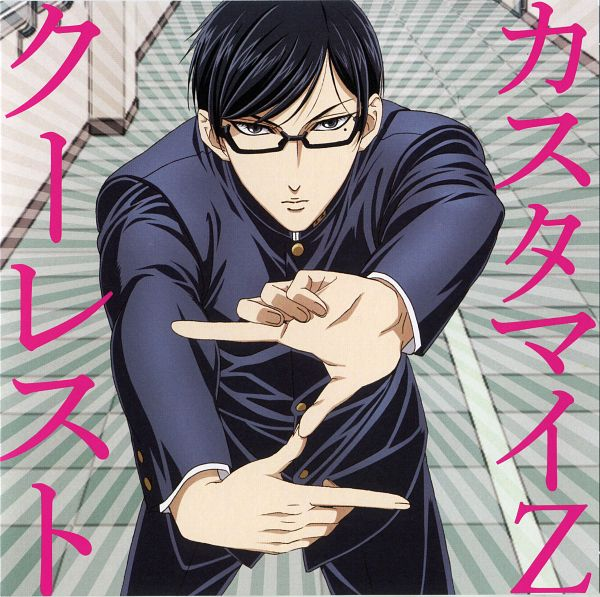 Tags: Anime, Studio Deen, Sakamoto desu ga, Sakamoto (Sakamoto desu ga), Gakuran