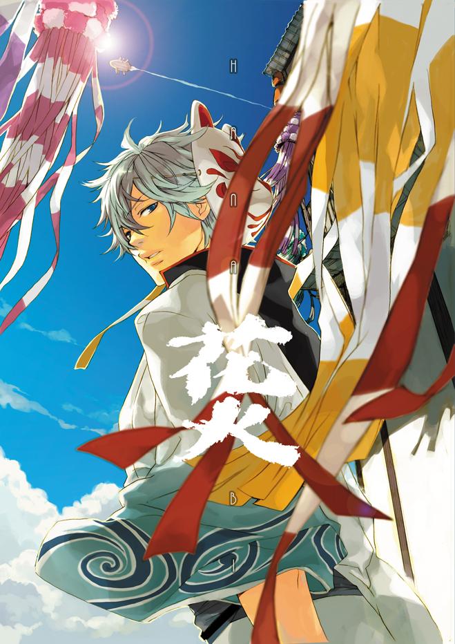 Tags: Anime, Ashchriss, Gintama, Sakata Gintoki, Festival, Fanart From Pixiv, Fanart, Pixiv, Mobile Wallpaper, Gintoki Sakata