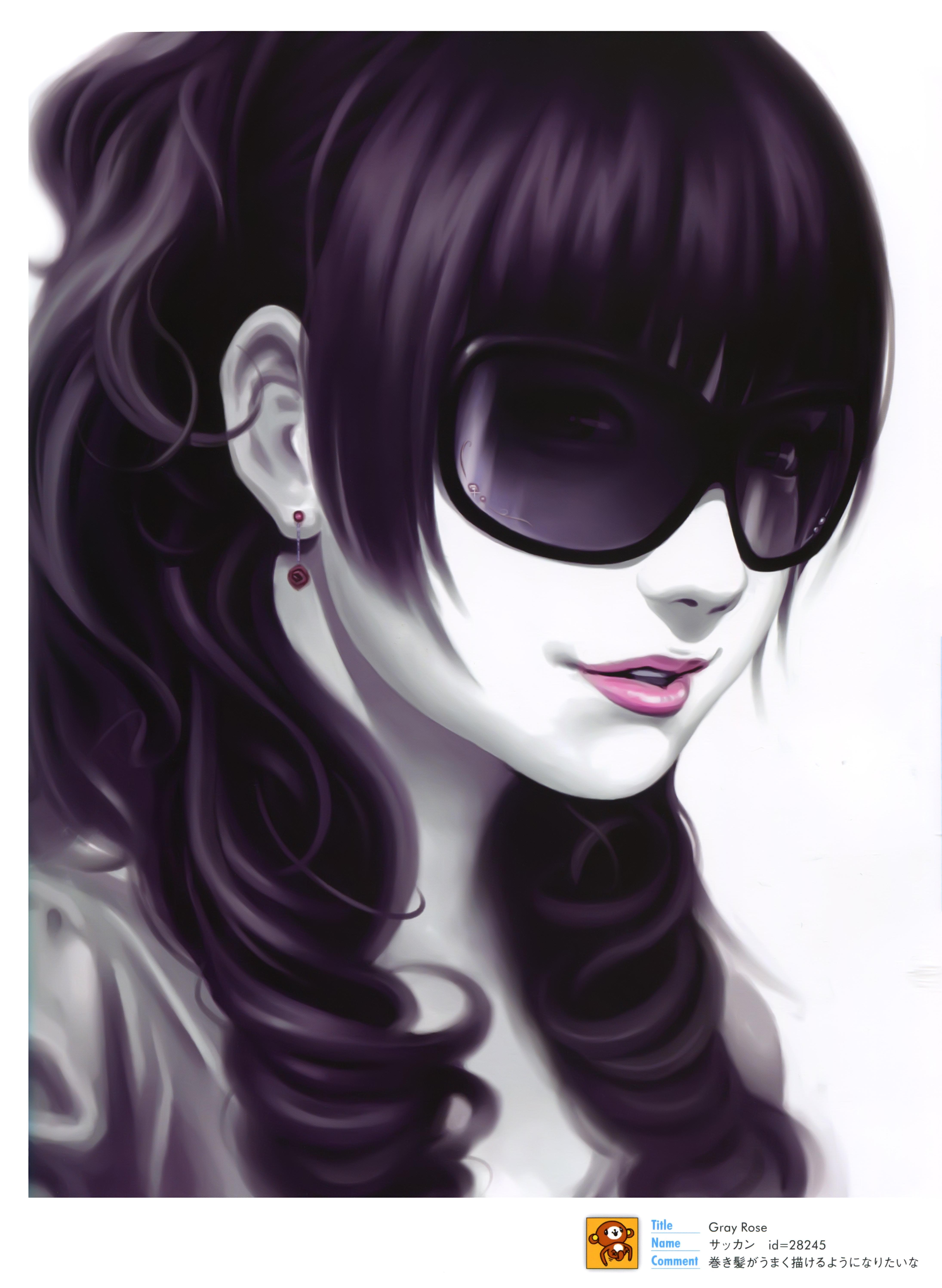 Anime Girl Wearing Sunglasses Bitterroot Public Library