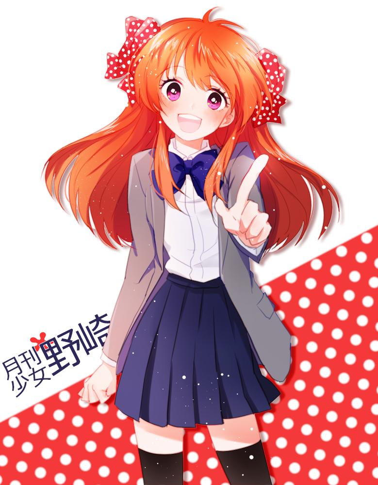 Sakura Chiyo Gekkan Shoujo Nozaki Kun Image 1750694 Zerochan Anime Image Board