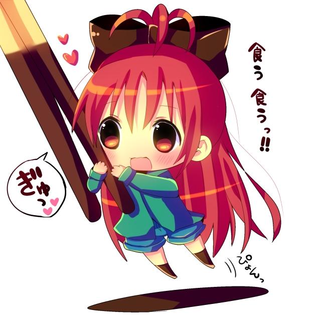Tags: Anime, Hina Hina, Mahou Shoujo Madoka☆Magica, Sakura Kyouko