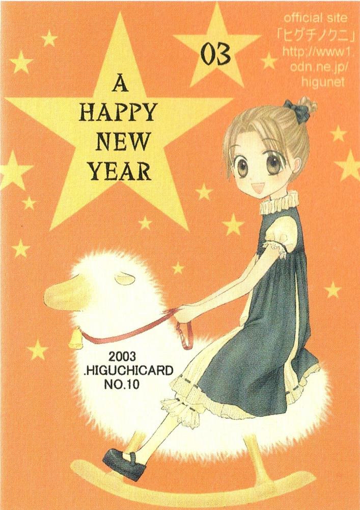 Sakura Mikan 603783 Zerochan