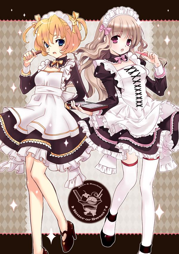 Tags: Anime, Sakuragi Akira