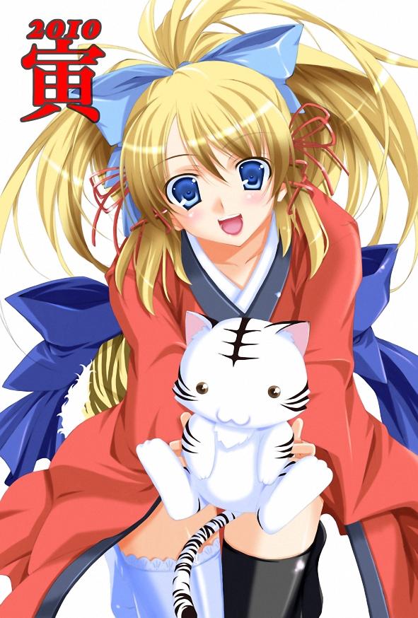 Tags: Anime, Sakuragi Hiroyuki, White Tiger, Original