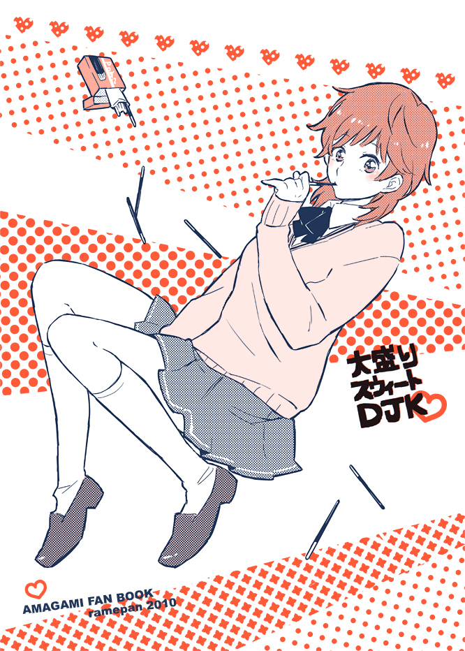 Tags: Anime, Peg, Amagami, Sakurai Rihoko, Pixiv, Fanart