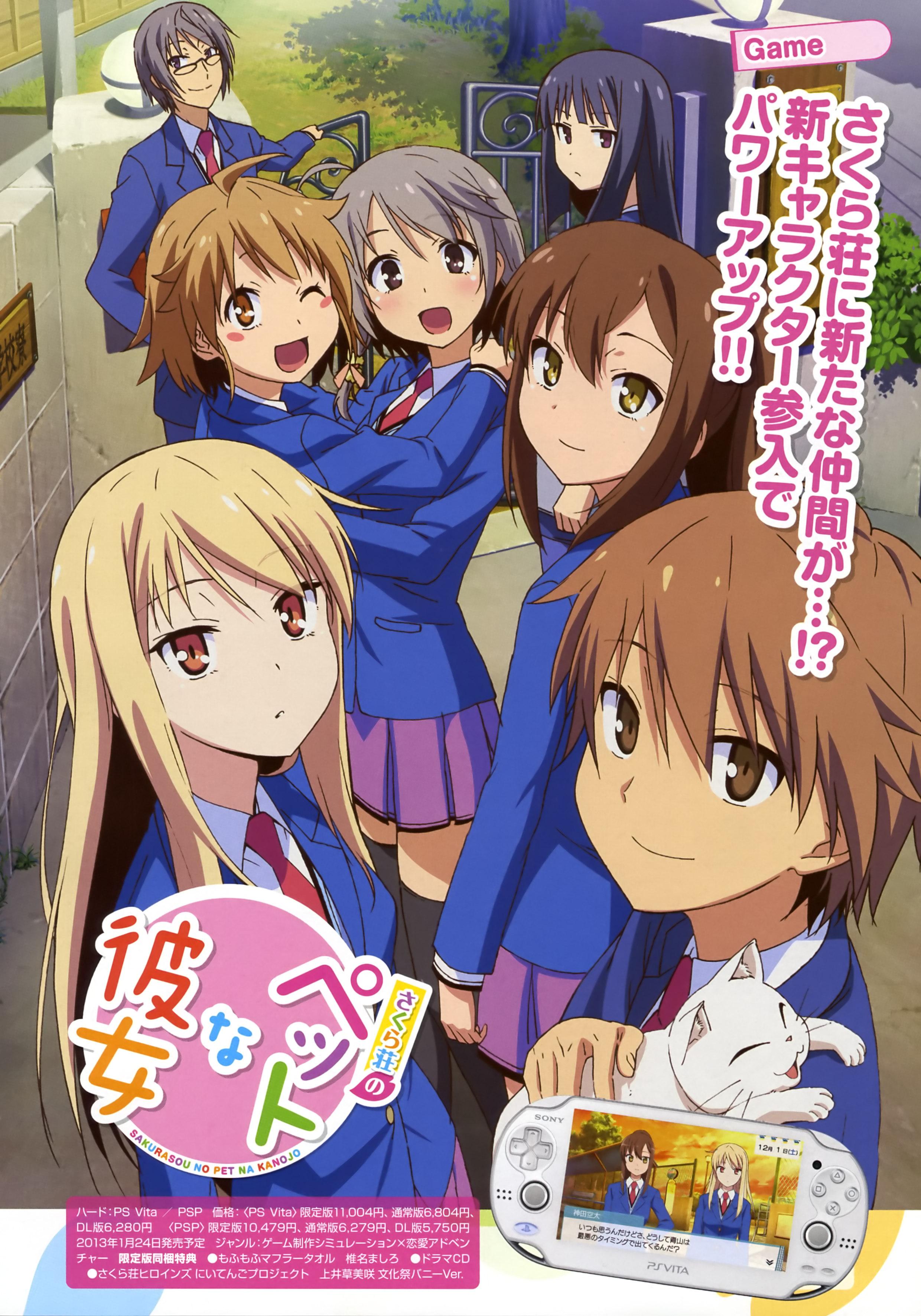Sakurasou No Pet Na Kanojo Mobile Wallpaper 1300152 Zerochan Anime Image Board