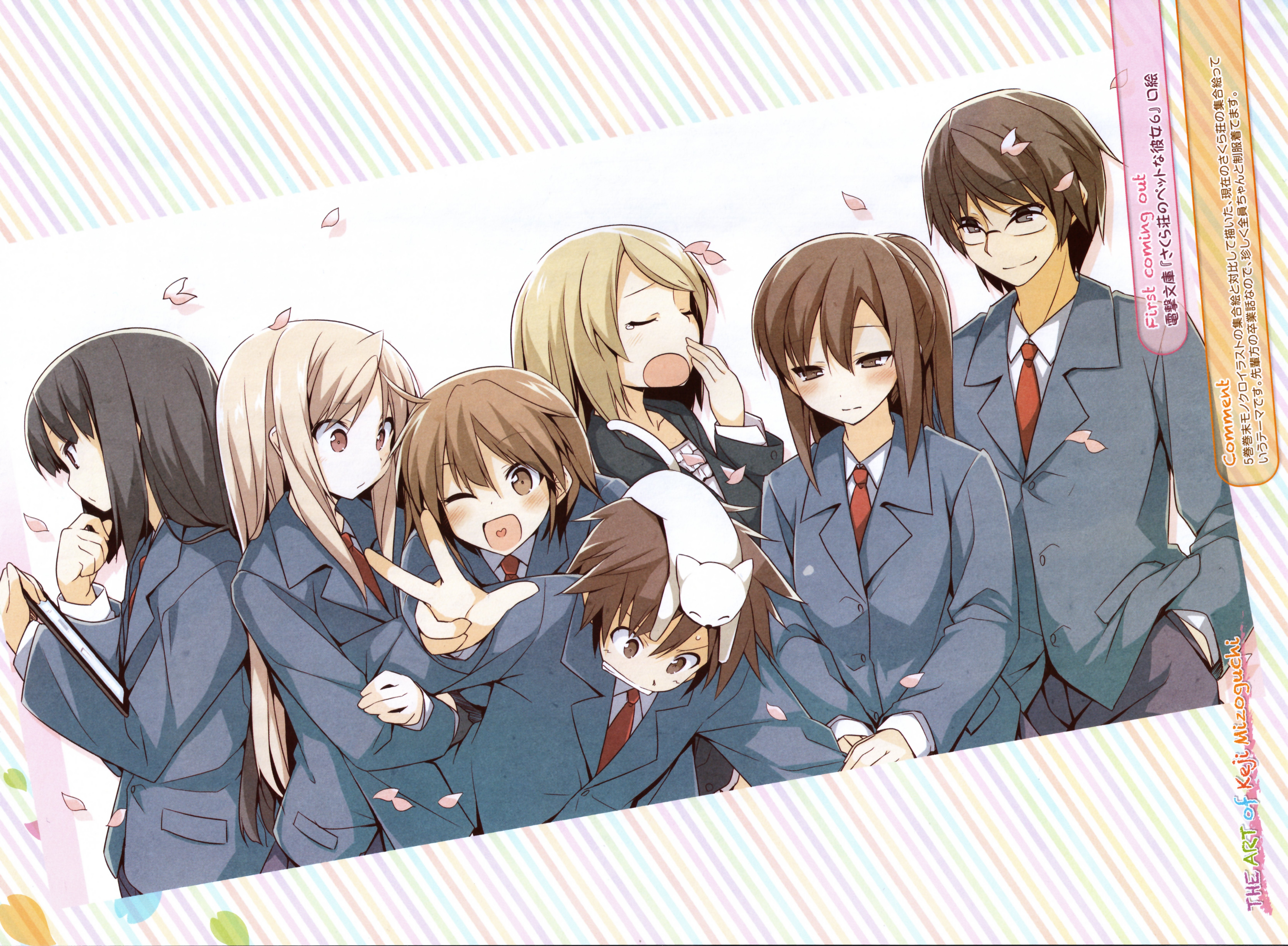 Kanda Yuu Wallpaper page  Zerochan Anime Image
