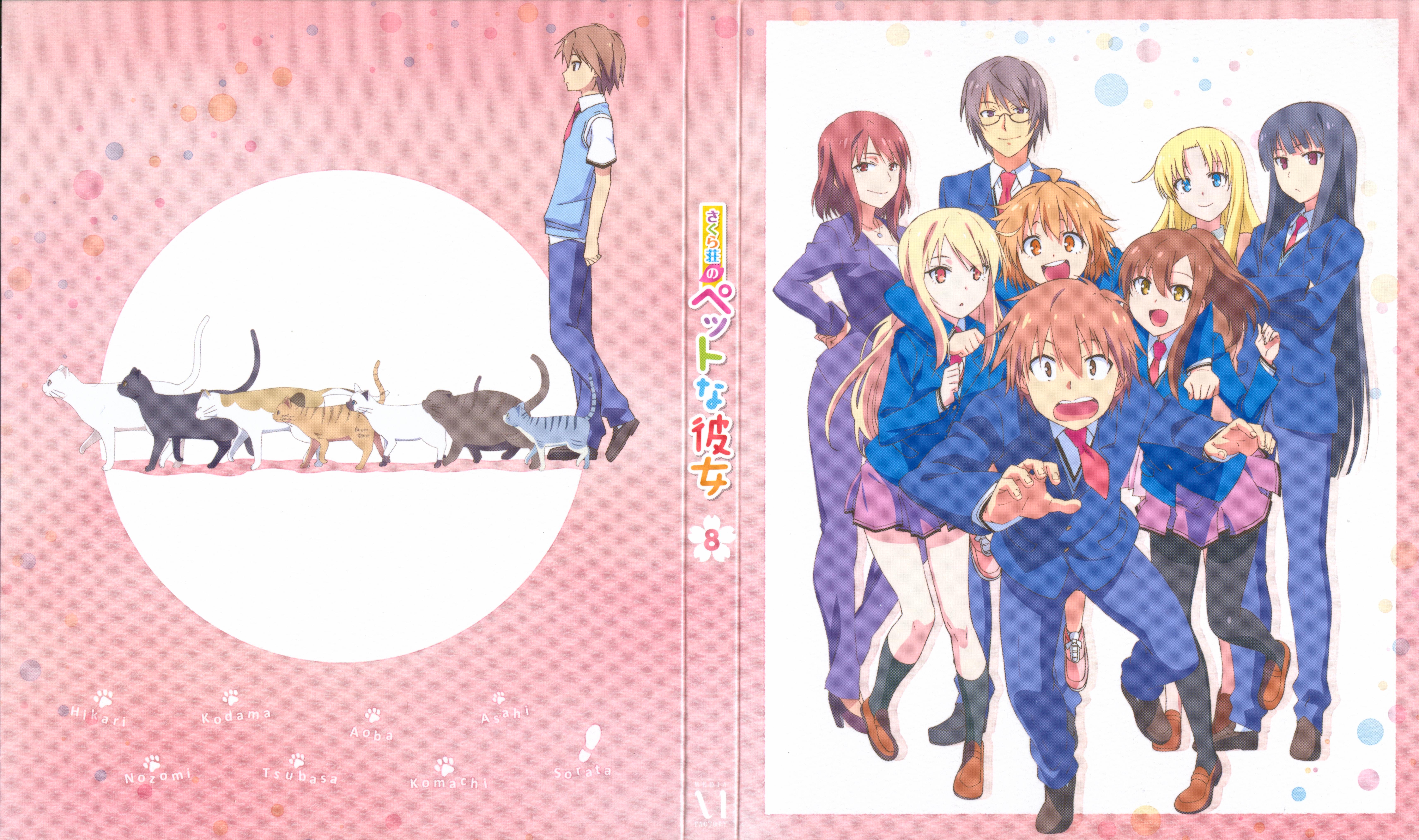 Sakurasou No Pet Na Kanojo Wallpaper 1617974 Zerochan Anime Image Board