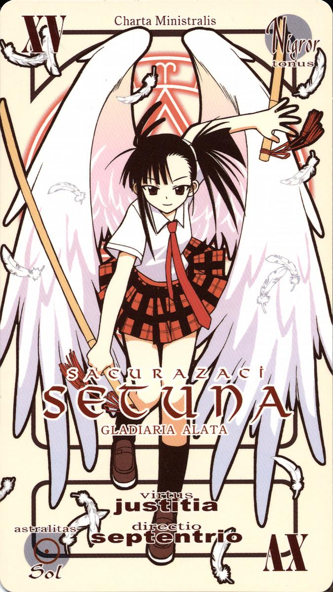 Tags: Anime, Akamatsu Ken, Mahou Sensei Negima!, Sakurazaki Setsuna, Latin Text, Pactio Card, Card (Source)