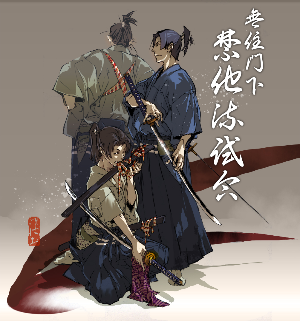 Samurai Champloo/#1560455 - Zerochan