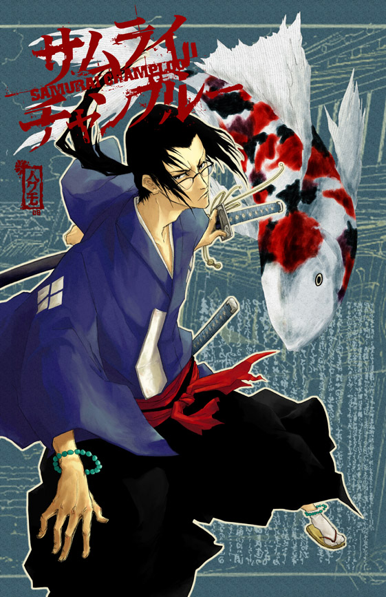 Tags: Anime, Hakumo, Samurai Champloo, Jin (Samurai Champloo)