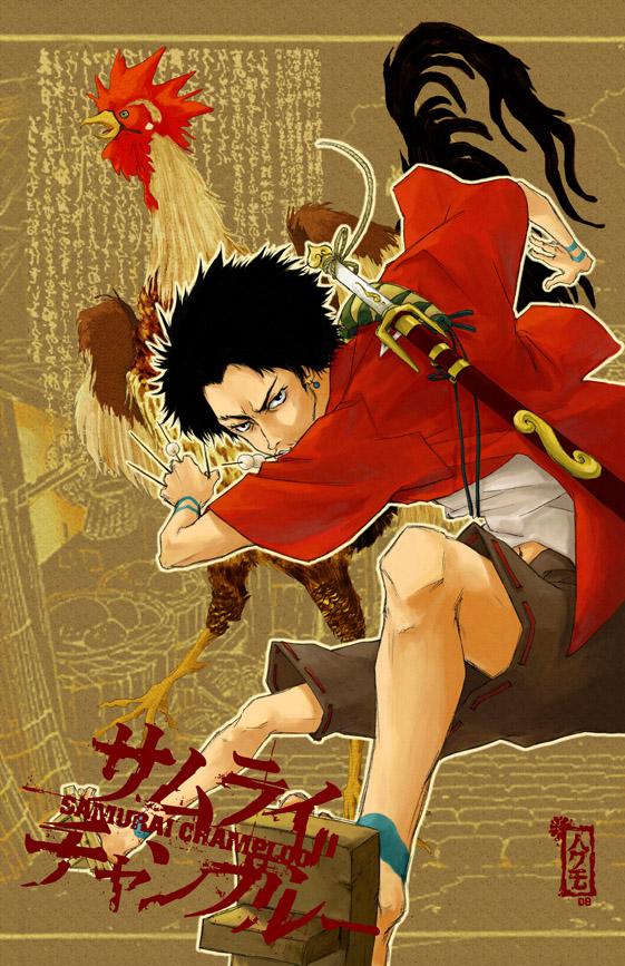 Tags: Anime, Hakumo, Samurai Champloo, Mugen (Samurai Champloo), Chicken