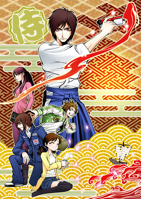 Tags: Anime, Crimson Cafe, Samurai Sentai Shinkenger, Tani Chiaki, Shiba Takeru, Hanaori Kotoha, Shiraishi Mako, Ikenami Ryunosuke (Shinkenger), Pixiv