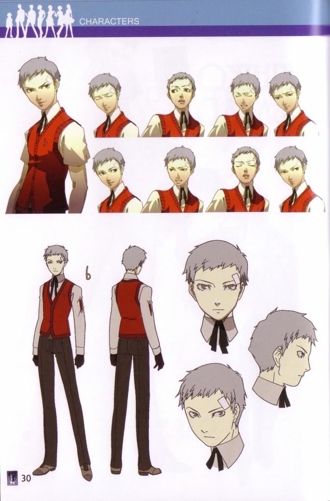 PERSONA 3  Sanada Akihiko Akihiko Persona
