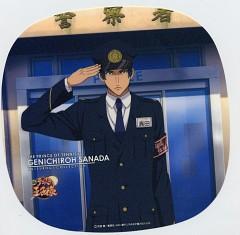Sanada Genichiroh