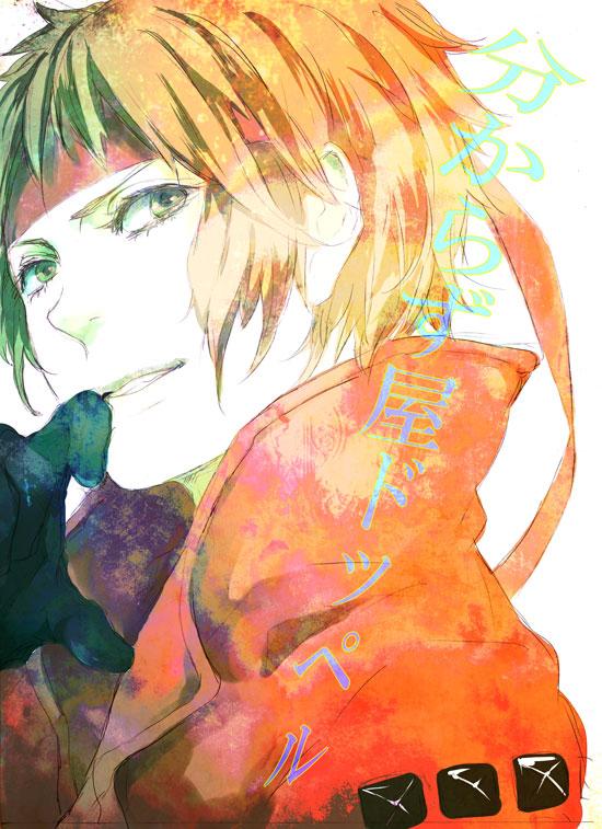 Tags: Anime, Mocha (モチャ), Sengoku Basara, Sanada Yukimura (Sengoku Basara), Mobile Wallpaper, Fanart From Pixiv, Fanart, Pixiv