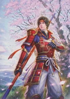 Sanada Yukimura (Sengoku Musou)