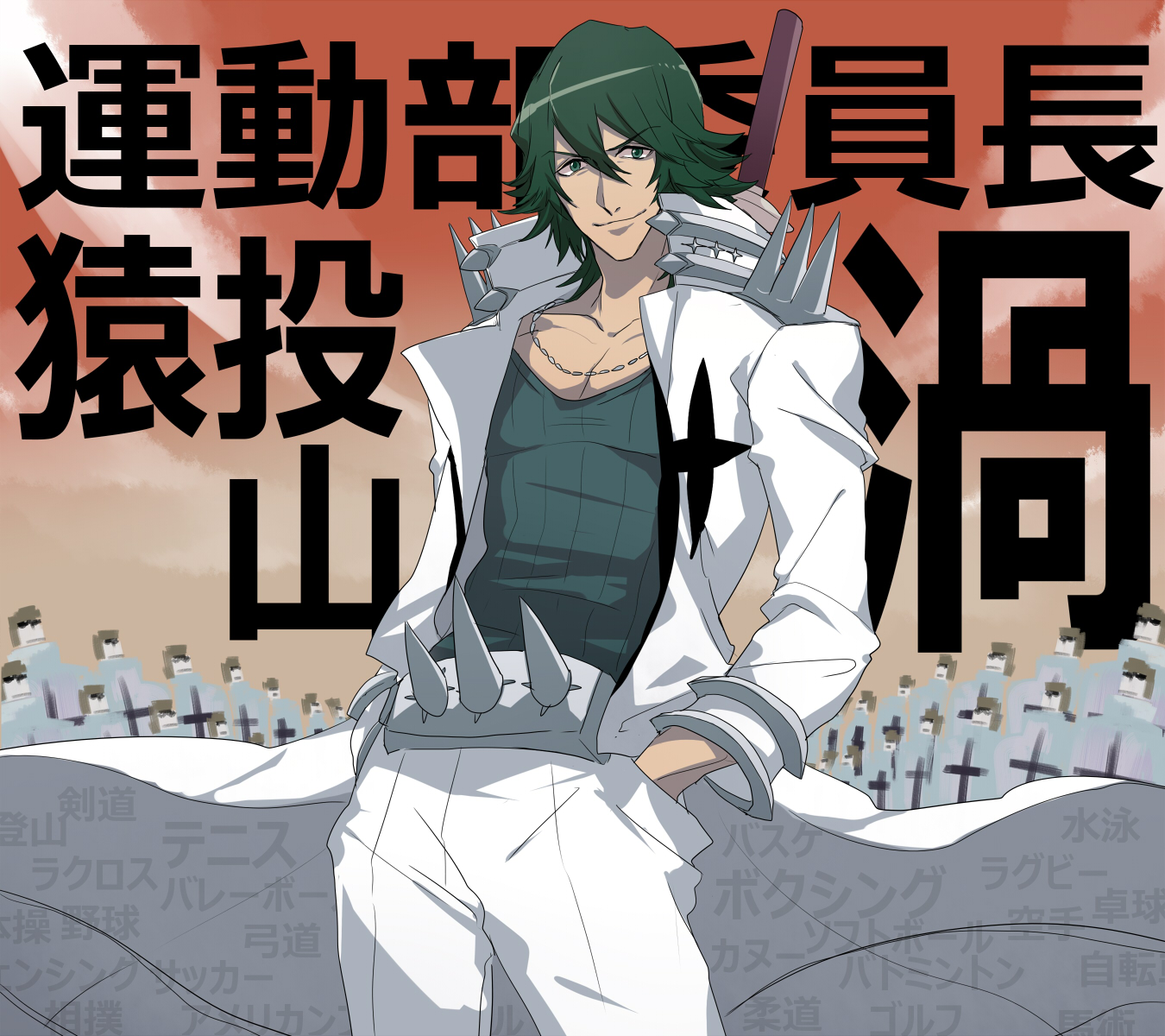 Tags: Anime, Pixiv Id 1029605, KILL la KILL, Sanageyama Uzu, Open Coat