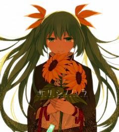 Sarishinohara