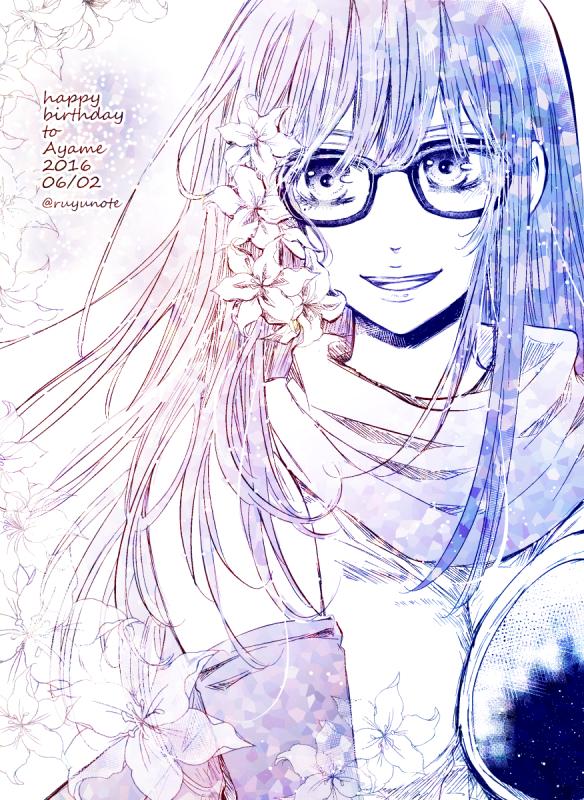 Tags: Anime, Pixiv Id 5258208, Gintama, Sarutobi Ayame, Mobile Wallpaper, Pixiv, Fanart From Pixiv, Fanart, PNG Conversion