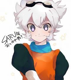Saryuu Evan