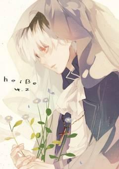 Sasaki Haise
