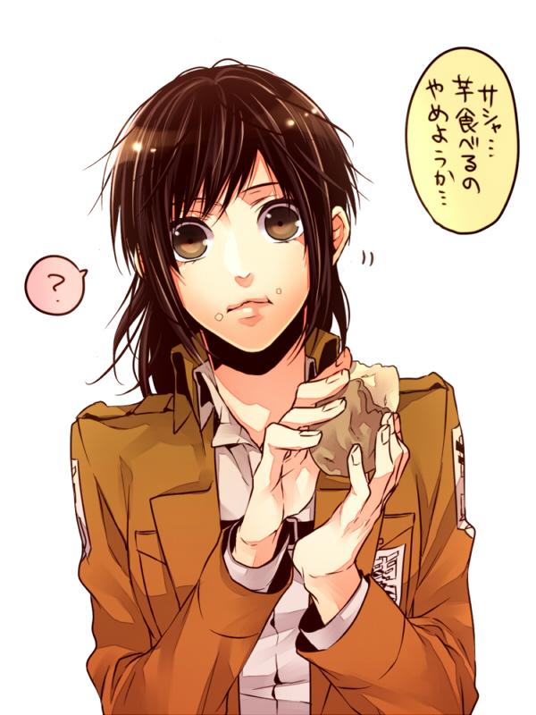Tags: Anime, Pixiv Id 3086412, Attack on Titan, Sasha Braus, Potato, Pixiv, Sasha Blouse